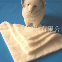 供应羊毛棉絮片,工装用羊毛棉