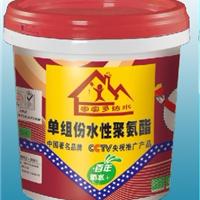 四川广元新房家装防水材料建筑防水材料生产商供应