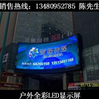 供应深圳LED显示屏价格