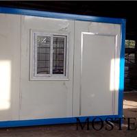 供应岩棉/玻璃丝夹芯板集装箱
