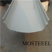 供应MOSTEEL压型单板