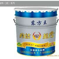 供应外墙涂料(乳胶漆)、防水涂料、防火涂料