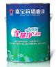 供应海藻泥全能净系列(环保首选)海藻泥全能净5合1墙面漆