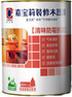 供应新城镇建设系列木器漆-清味防霉抗菌木器漆