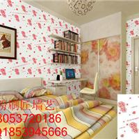供应【生产厂家】【山东粉刷匠】液体壁纸丝网印花模具丨墙艺漆丨
