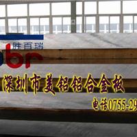 供应7075铝板大厚度 超硬7075铝薄板 7075超硬铝板