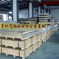 供应铝合金门窗用铝板材5052铝合金板