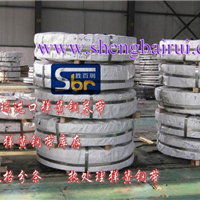 ASTM9260耐冲压弹簧钢 进口弹簧钢性能用途