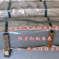 供应高弹性弹簧钢带,不锈钢钢带,钢带,弹簧钢带,冲压钢带