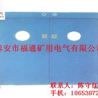 供应矿用平衡风门 全自动气控平衡风门