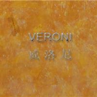 供应威尼斯彩泥 法式壁纸效果卧室套色素雅艺术漆