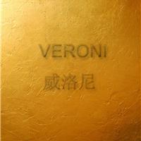 供应金银漆,金银箔艺术涂料和吊顶