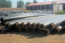供应高性价比的玻璃钢保温管