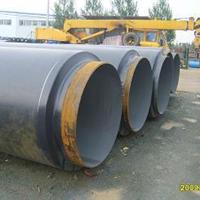 供应九江厂家聚氨酯保温管、玻璃钢发泡管、预制直埋保温管