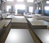 供应25crmo合金钢板
