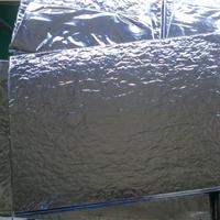Vacuum Insulation Panel(VIP)