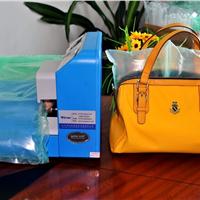 适用箱包手袋填充气垫膜充气袋空气袋机