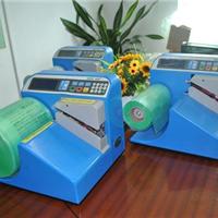 供应即时生产缓冲气泡机吹泡机气垫机
