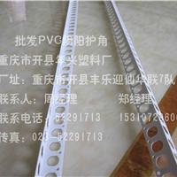 供应PVC护角