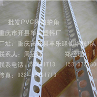 PVC护角线多少钱