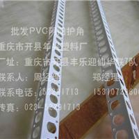 PVC护角线