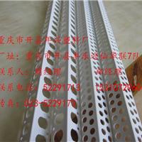 供应PVC护角线
