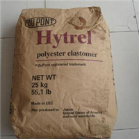 供应60度食品级TPE/塑胶原料