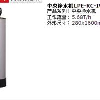 ��Ӧ������Ʈ�����뾻ˮ��LPE-KC-IV��
