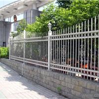 供应甘肃兰州围墙栅栏