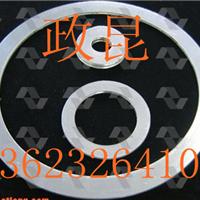 供应厂家可加工定做特殊规格或各类非标准产品专用金属缠绕垫