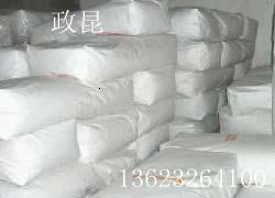 供应多种型号规格齐全的树脂胶粉