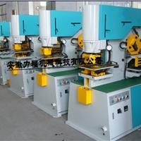 供应Q35Y-30液压冲剪机,冲剪机需要多少钱一台
