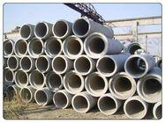 供应水泥制品,水泥预制块
