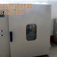 供应工业用电热恒温干燥箱