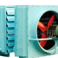 供应XD5GS型汽水型轴流暖风机