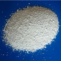 供应烯丙基磺酸钠95%