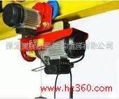 供应 微型电动葫芦