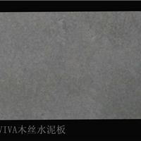 四川优质廉价木丝水泥板,防火防水木丝板|木丝板厂家打折批发