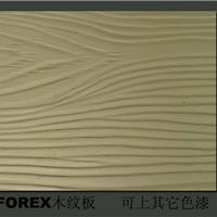 供应四川木纹板厂家优质木纹板出售