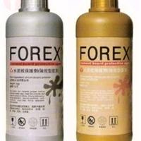 供应泰国进口水泥板保护剂,可用于水泥板表面防水防火