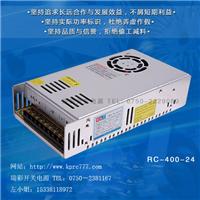 220V转24V开关电源CE,RHOS认证 一年包换三年保修