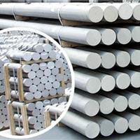 供应2219高强度铝棒 2219高硬度铝棒批发