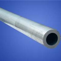 供应大口径2014铝管 进口2014铝管批发