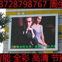 且末led广告屏KP智能高清节能