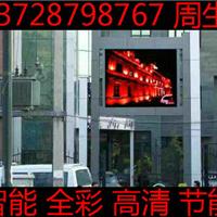 焉耆led广告屏KP智能高清节能
