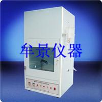 供应MU3141酒精喷灯燃烧试验机,GB6675-2003