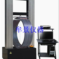 供应伺服控制材料环刚度试验机,微机控制环刚度试验机
