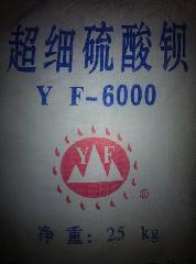 供应超细硫酸钡YF-6000