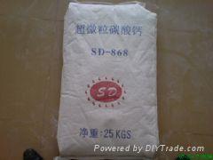 供应超细碳酸钙YF99