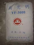供应超细高光碳酸钙